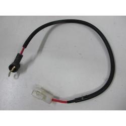 Cable de démarreur 125 YZF R